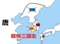 朝鮮三国志~その7~白村江の戦いと高句麗の滅亡