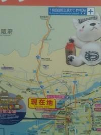 難波和歌山市駅区間を完歩するには