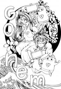 ねむぐまさん主催◆ねむりえ(nemurie)応募は明日(11/4)まで!!