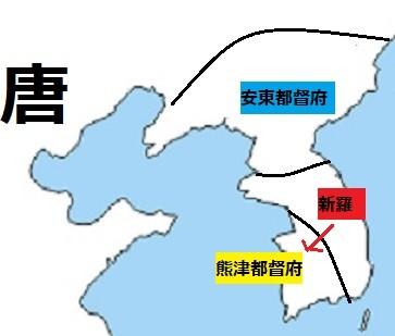 熊津都督府