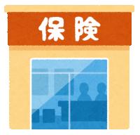 中国アリペイの新サービス「相互保(シャンフーバオ)」がめっちゃ分散型サービス