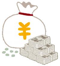 現金派のお金に対する認識