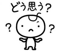 nemlogのwalletアドレスについて(n'∀')η