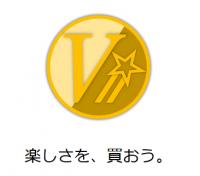 【nem以外のお話】VIPSTARCOINという通貨のお話