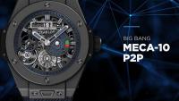 280万越え高級腕時計 Hublot×BitCoin