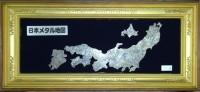 地図キーホルダーをつなげてみた!~幻の日本メタル地図完成版、都道府県キーホルダーコレクション