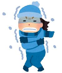 最近朝が寒いですね、何でだと思いますか??