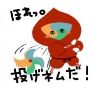 【クイズ結果あり】福岡でネムだけ使って、3件のお店ハシゴしたyo〜〜!めっちゃ、新鮮♪