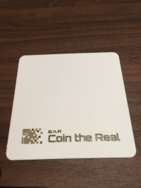 Coin the Realに行って来た!