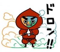 博多の思い出とガチャもぐを3体のネム忍者で絵にしたよ!!
