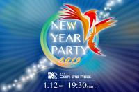 【BAR Coin the Real】新年会ロゴに込めたメッセージ