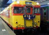 青春18きっぷでめぐる西日本お土産キーホルダー集めの旅