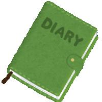 12月19日の日記