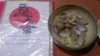 【sasuke0025さん缶バッジプレゼント報告】旭川の暗号通貨決済居酒屋 ご馳走家 さん