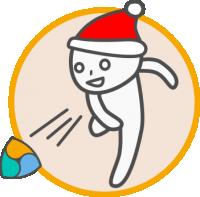 メリークリスマス! [Best Buy]イベント参加ありがとうございました!