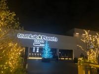 teamLab Planets TOKYO 行ってみた。