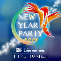 【BAR Coin the Real】ちょっといいカメラ(Sony α7Ⅲ)で撮った店内写真と、福岡NEM新年会のお誘い