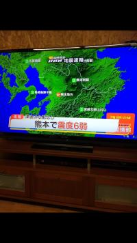 地震速報がありました。熊本で震度6弱〜九州地方の方大丈夫ですか!
