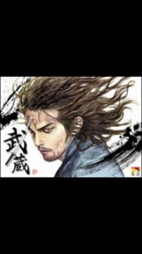 バガボンド(漫画)