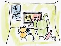 【猫】17歳でも元気新年