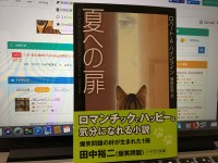 honcoinと交換した本が届いた!!