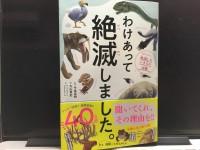 honcoinと交換した本が届いた!!(2冊目)