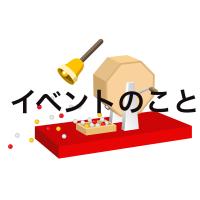【節約レシピ】 餃子!!
