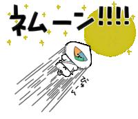 【節約レシピ】シンプル・イズ・ベスト