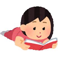 猫神さま日和 【本の街だよ読書して!】