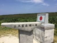 日本最南端の島 波照間島 ドローン空撮