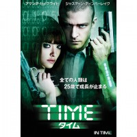 映画 -TIME(タイム)- 感想 アマゾンプライマーの日常