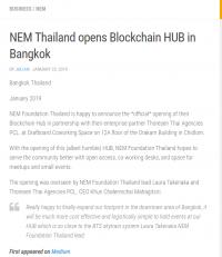 NEMタイはバンコクにブロックチェーンハブを開設します。