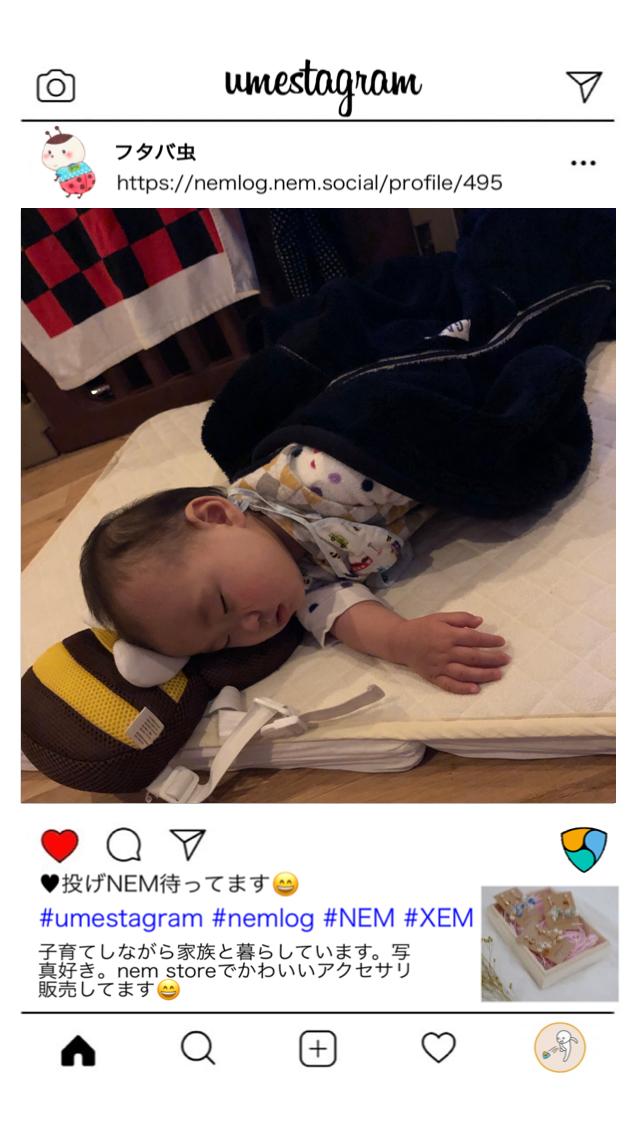 赤ちゃんの寝落ち