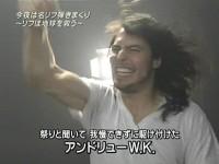 Andrew W.K. I Get Wet(2001)「広げよう!音楽の輪!」参加記事