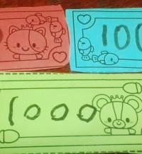 【NEMcolor】子ども銀行券とか。