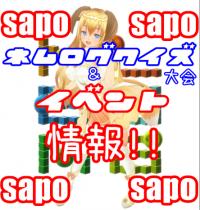 【告知】第5回!nemlogクイズ大会!イベント大連鎖!!【総額300XEM+α】