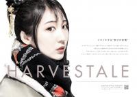 """【新商品】""""harvestale""""ボアマフラー販売開始いたします~!!!"""