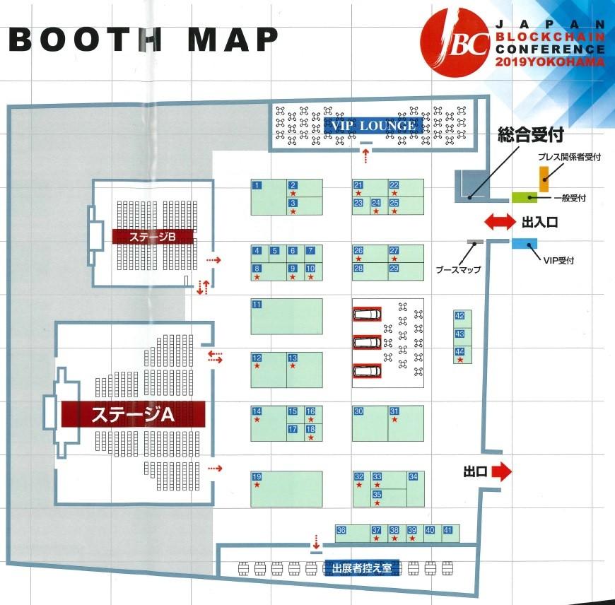 JBC2019Yokohamaの会場マップ