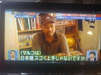 Youは何しに日本へって番組
