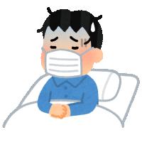 クソニートの日常 インフルエンザを発症したお話。