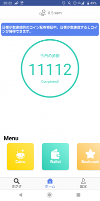 11111!?