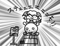 【GKM】線、四角、丸でステェエエエエエエエエエエエエエエエエエエエエエエエエエエエエエエエエエエエエキ!!