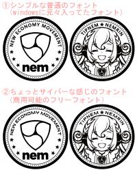 ねむりんちゃんメダル作ります!-3