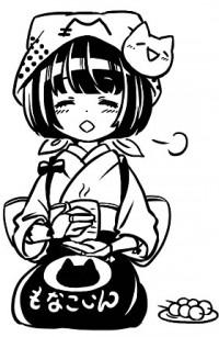【モナグッズ紹介】モナ玉露でほっこり