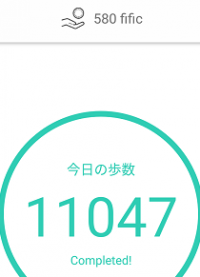 FiFiC100万歩イベント 参加4日目 バグ?