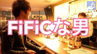 【FiFiC】YouTubeレポート