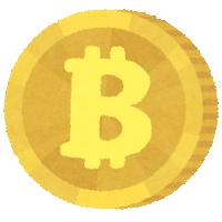 「価値が安定しない通貨は通貨として機能しない」←
