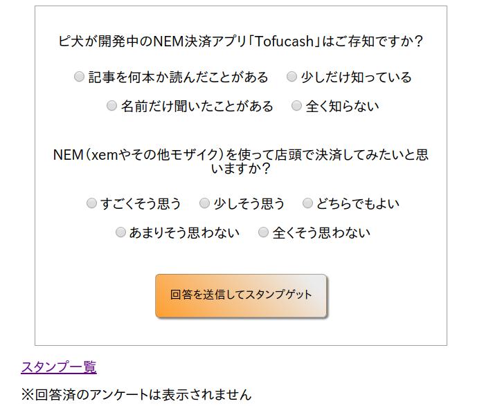 nemnemwork7