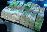 ベネズエラという国、、、、、。