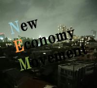 nemlog 〜個人の影響力とNEMの繁栄〜
